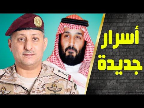 ع الحدث مجتهد يخرج عن صمته لهذا السبب عزل الملك سلمان الأمير فهد بن تركي بن عبدالعزيز آل سعود Youtube