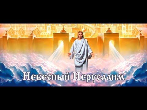 христианские знакомства из карпат