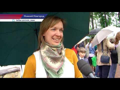 В Сормовском парке прошел городской фестиваль «Сормовский Монмартр»