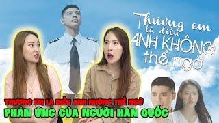 [Reaction] Thương Em Là Điều Anh Không Thể Ngờ | người Hàn reaction Vpop