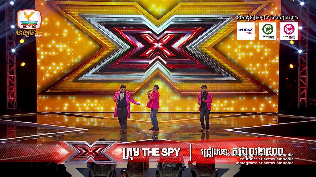 ចេញភ្លេងមករង្គើរឆាកតែម្តង ខិខិ - X Factor Cambodia - The Six Chairs Challenge