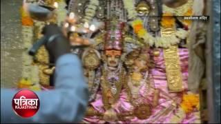 Aarti: Laxminath Mandir, Jaisalmer 10.03.2017