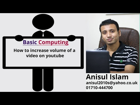 How to increase volume of a video on youtube Bangla Tutorial