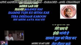 Apni Aankhon Mein Basa Kar - Full Song Karaoke With Scrolling Lyrics Eng. & हिंदी 1st Time On YT