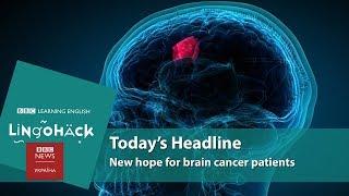 Урок англійської Lingohack - про лікування раку