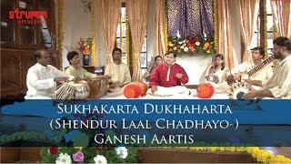 Download Hindi Video Songs - Sukhakarta Dukhaharta & Shendur Laal Chadhayo- Ganesh Aartis