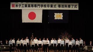 学生運営Webサイト:http://www.chorusynct.net/ 平成26年度卒業式にて...