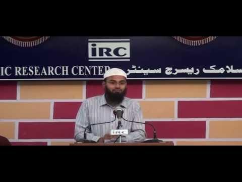 Hajj Aur Umra Keliye Aurat Ka Ahram Kaisa Hona Chahiye By Adv. Faiz Syed thumbnail