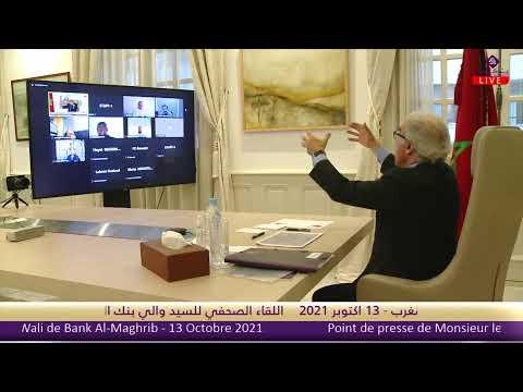 Point de presse de Monsieur le Wali de Bank Al-Maghrib 13 Octobre 2021