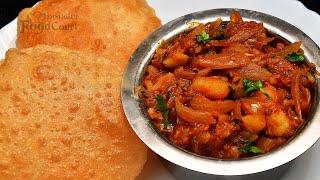 Perfect Side Dish for Poori, Chapati / Spicy Potato Masala / Poori Masala