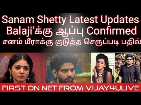 Download Bigg Boss Tamil Season 4 | 7th December 2020 - Promo 3 | Sanam WildCard Re-Entry? | #VijayTelevision
