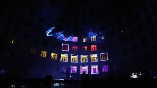 Ночь музыки. Екатеринбург 2018. Гостиница Исеть. Лазерное шоу.