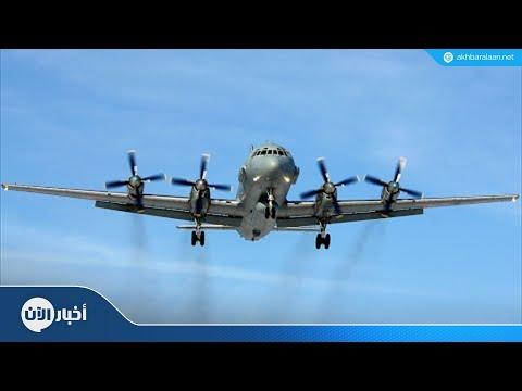 روسيا: دفاعات النظام السوري أسقطت طائرتنا بالخطأ  - نشر قبل 4 ساعة