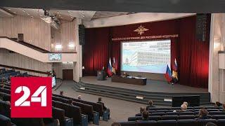 Новым вызовам – новые решения: какие задачи поставил Путин перед МВД - Россия 24