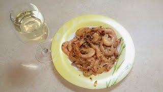Рецепт креветок в соусе