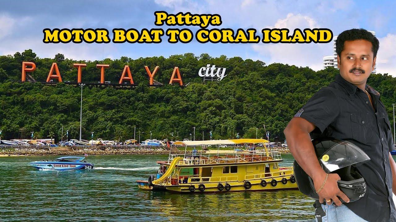 Where Is Bali Hai Island #pattaya island #ferry port #bali hai pier pattaya