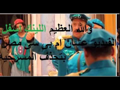 مسرح مصر الموسم الثالث الحلقة 12 سوبر ماركت بتاريخ 25-12-2015 HD