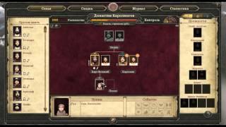 Total War Attila - гайд по политической системе для чайников cмотреть видео онлайн бесплатно в высоком качестве - HDVIDEO