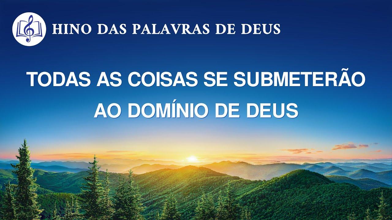 """Hinos de louvor 2020 """"Todas as coisas se submeterão ao domínio de Deus"""""""