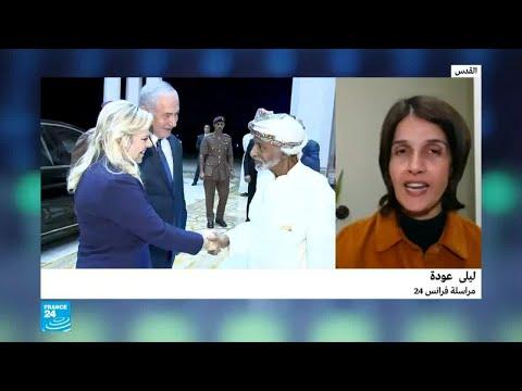 سلطنة عمان تفتح مجالها الجوي للطائرات التجارية الإسرائيلية  - نشر قبل 30 دقيقة