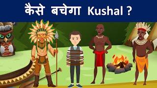Kushal aur Jadui Kitab ( Part 6 ) | Hindi Paheliyan | Logical Baniya