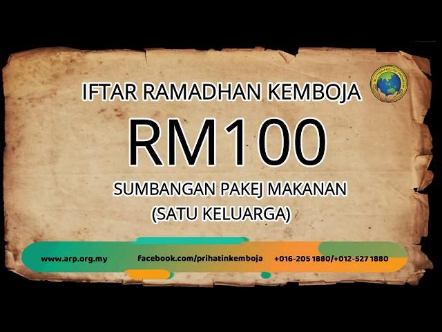 SERTAI KEMPEN IFTAR RAMADHAN KEMBOJA 2019/1440H