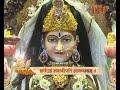 Rudrashtakm | Shiv Stotra | Dr. Soma Ghosh Whatsapp Status Video Download Free