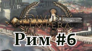 видео Total War: Rome 2 - обзор игры, прохождение, секреты и многое другое