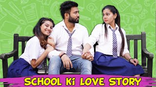 School Love Story | Last Day of School | BakLol Video