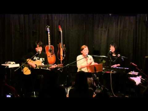 「貿易風にさらされて」 A-Band with 紫乃 (マザー・グースのカバー)