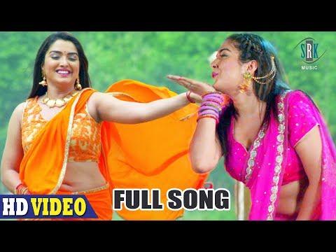 Paja Dhaila Pe Mili Bara Majaji   Nirahua, Manoj Tiger, Aamrapali Dubey   Full Song   Movie Song