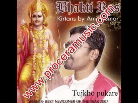Kirtans by Amit Kumar Volume 2