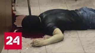 Появились кадры развязки в Мособлсуде: как бандитам не дали убежать