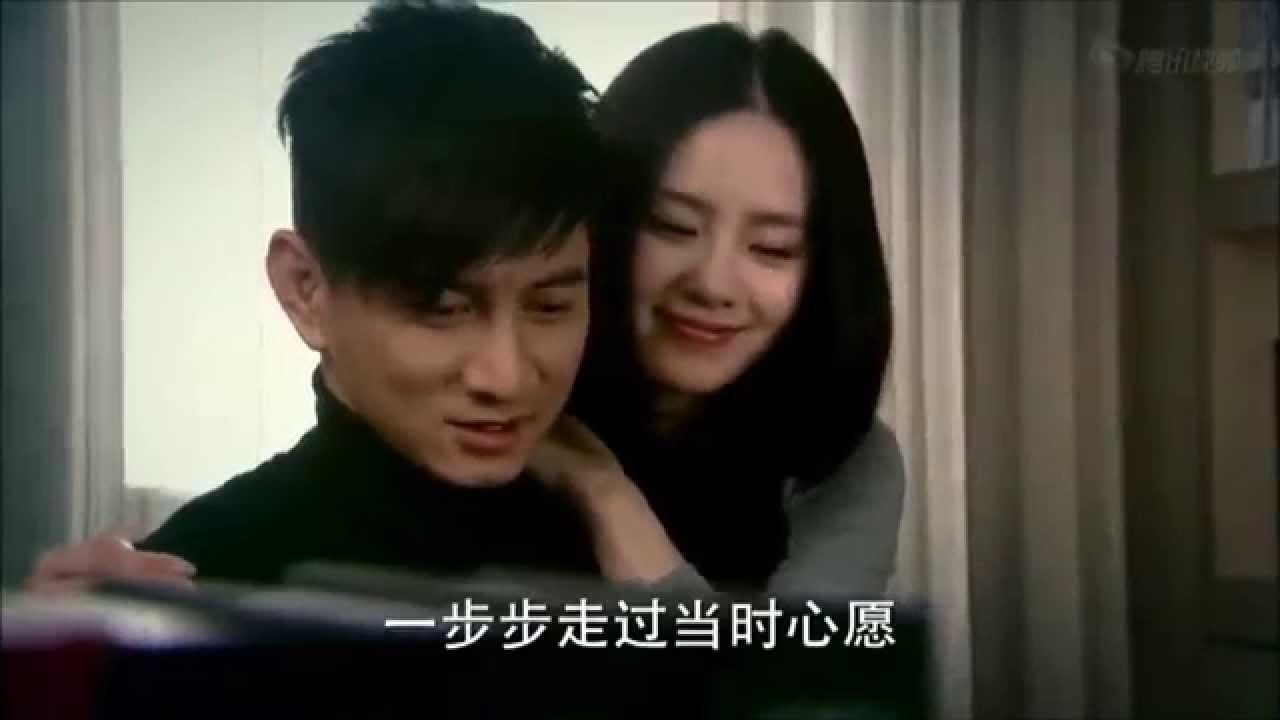 步步驚情~殷正&張曉 MV 嚴爵 結巴 電視劇《步步驚情》插曲 - YouTube