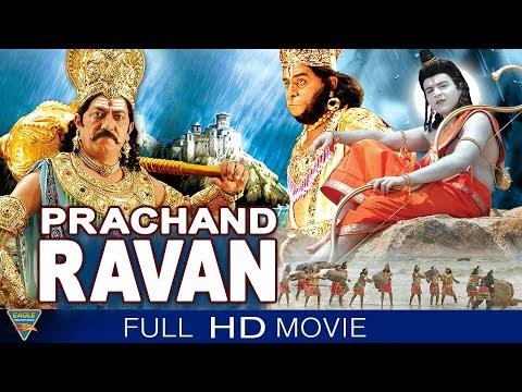 Prachand Rawan Hindi Dubbed Full Movie || Devaraj, Sudharani, Tejswini || Bollywood Full Movies