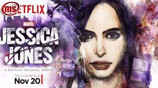 Новый постер к сериалу «Джессика Джонс»