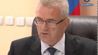 Губернатор принял граждан в режиме видеоконференции