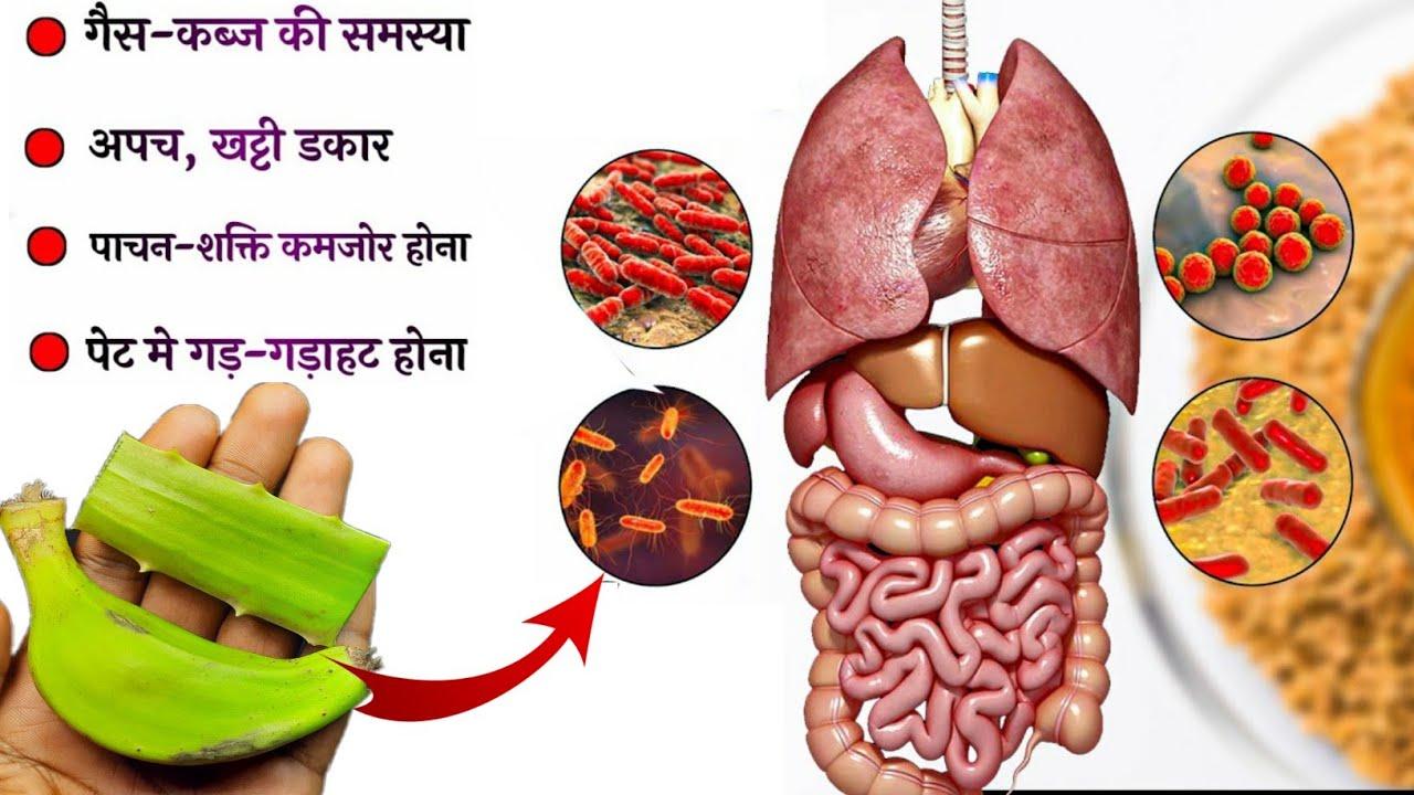 पेट साफ करने और कब्ज को जड से खत्म करने का घरेलू अचूक इलाज | Quick Relieve From Constipation Home