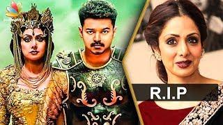 Nirandhara Kanavu Kanni Sridevi : Vijay's Puli Director Chimbudevan Interview   Actress Death 2018