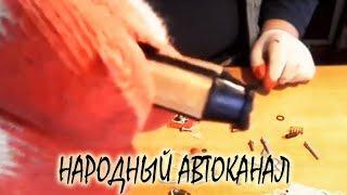 видео Ремонт корпуса карбюратора ВАЗ-2107