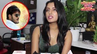 Sonalika Prasad ने किया खुलासा आखिर Arvind Akela Kallu के साथ Raj Tilak क्यों Interview