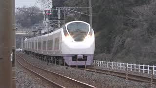 ひたち2号 E657系 K3編成