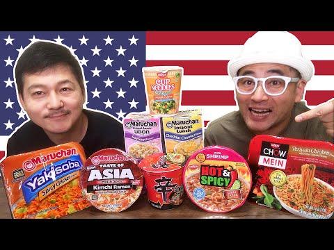 Japanese Try American Instant Ramen Noodles   Taste Test