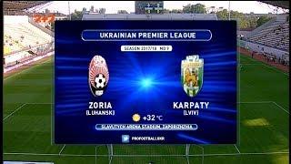 FC Zorya Luhansk vs Karpaty Lviv full match