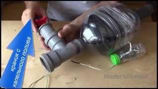 Принудительная вентиляция в подвале(Принудительная вентиляция в подвале своими руками.Простое устройство из доступных материалов изготовить..., 2014-08-14T12:59:53.000Z)