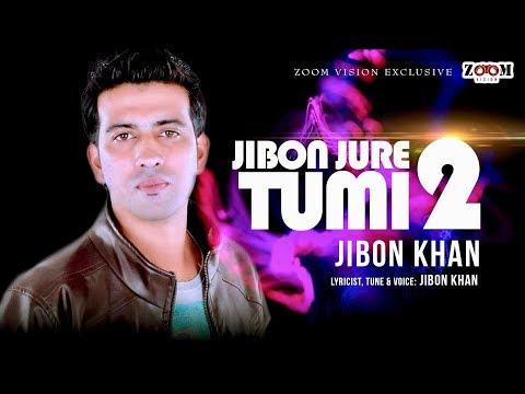 Jibon Jure Tumi 2 | Jibon Khan | Bangla New Lyrical Video | Zoom Vision