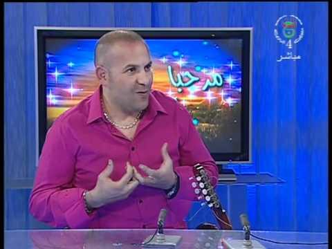 oujrih 2012