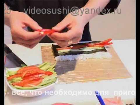 Приготовление овощного ролла