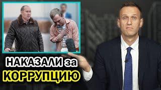 Навальный о связи ФСБ и московской мафии