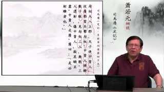 本篇記述漢代名將李廣的生平事跡。李廣是英勇善戰、智勇雙全的英雄。他...